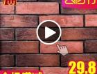 青山石红砖仿古砖电视背景墙607