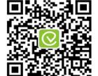 深圳英语培训机构 龙岗龙城街道办事处暑假班语法专业老师指导