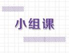 深圳高中外语培训哪里有?