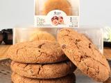 年货 批发供应  巧遇 100g巧曲奇  曲奇饼干  3个口味一