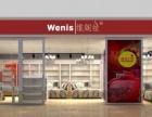 店面设计,烤漆展柜,展厅,商场柜台,货柜货架制作
