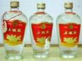 青岛烟酒回收 名烟名酒回收 回收礼品 回收酒多少钱