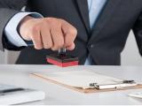 北京快速办理商标注册 专利注册 商标变更等服务等服务