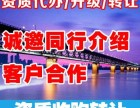 武汉建筑工程资质武汉资质代办 建筑资质代办升级转让