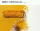 承接内外墙,油漆粉刷,翻新修补,喷乳胶漆,贴壁纸等。