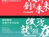 荣成本地网络策划公司企业网站策划设计百元起,免费维护