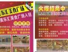 美乐汇美食广场加盟 快餐 投资金额 50万元以上