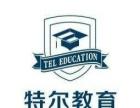 【特尔教育】小升初1对1辅导冲刺升学考正当时