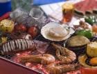 海鲜烧烤加盟 海鲜烧烤创业开店怎么开