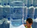 粤北纯桶装水优惠促销