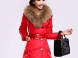 正品新款韩版超大毛领女士修身中长款羽绒服
