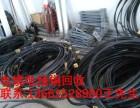 台州电缆回收多少钱一米 欢迎你
