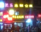 长安区韦曲盈利超市转让