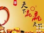 嘉品乐购商城专业的茗品购买升级促销平台