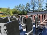 北京市昌平区,昌平区比较 的公墓陵园