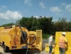 天宁永宁路马桶疏通高压清洗,管道疏通,化粪池清理