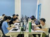 狮岭镇平面设计培训 狮岭镇平面设计培训 包学好学会