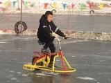 单人双人冰上自行车 冰雪游乐单车 驰胜雪橇自行车厂家供应