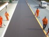 高速公路养护施工稀浆封层施工