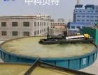 大连造纸污水处理厂有哪些?推荐中科贝特浅层气浮机