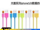 REMAX/睿量 光速线iPhone6/