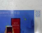 印刷智能卡厂芯片一年质保医院诊疗卡药店会员卡