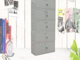 钢制文件柜档案柜资料柜