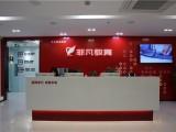 上海网页设计培训 实战项目教学多重就业选择
