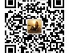 广州大学夜校招生 商务英语函授专业
