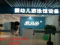较完整的重庆婴儿游泳馆设备及服务在这里