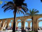 9.26马耳他移民面对面详细谈