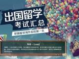 上海美國留學研究生服務機構-留學中介機構