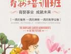 南京长安国际附近报名育婴员的人多吗?有什么用?