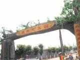 北京周边千人会议酒店-保定昌利大酒店接直销会议安全