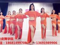 石岩舞蹈学校 专业肚皮舞培训学校 专业瑜伽学校