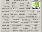 AMD638主机一台 无显示器