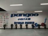 赤峰新城区上海城盘古天地电商产业园写字楼