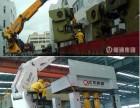成都大型设备吊装 四柱压力机搬迁