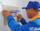 南京刘师傅水电改造 电路维修安装 故障排查
