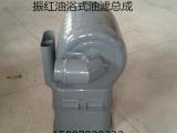 金王子空气滤清器油滤总成 空气滤芯器油滤总成 油浴式油滤总成
