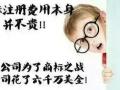 荆州市首托知识产权