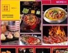 龙潮炭火烤鱼加盟/龙的传承/酒吧主题烤鱼烧烤加盟