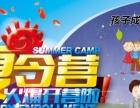 无锡暑期夏令营来明远教育让孩子培养自主学习的习惯