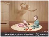 科莱环保提示宝宝衣服 玩具含有甲醛,小心美丽致命