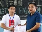 陕西叛逆问题少年学校让孩子学会成长