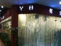 东方文化商业街48平米