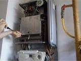 秦皇岛阿里斯顿热水器维修-24小时故障报修中心