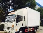 大运国五冷藏车2017年冷藏车