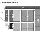 监控︱网络监控︱高清摄像头安装︱综合布线︱楼宇对讲