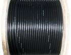 潮南电力电缆回收中心今日价格多少